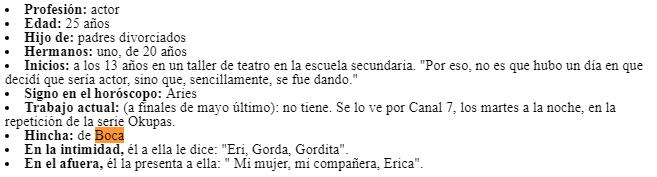 Confesión del cuadro de Rodrigo de la Serna